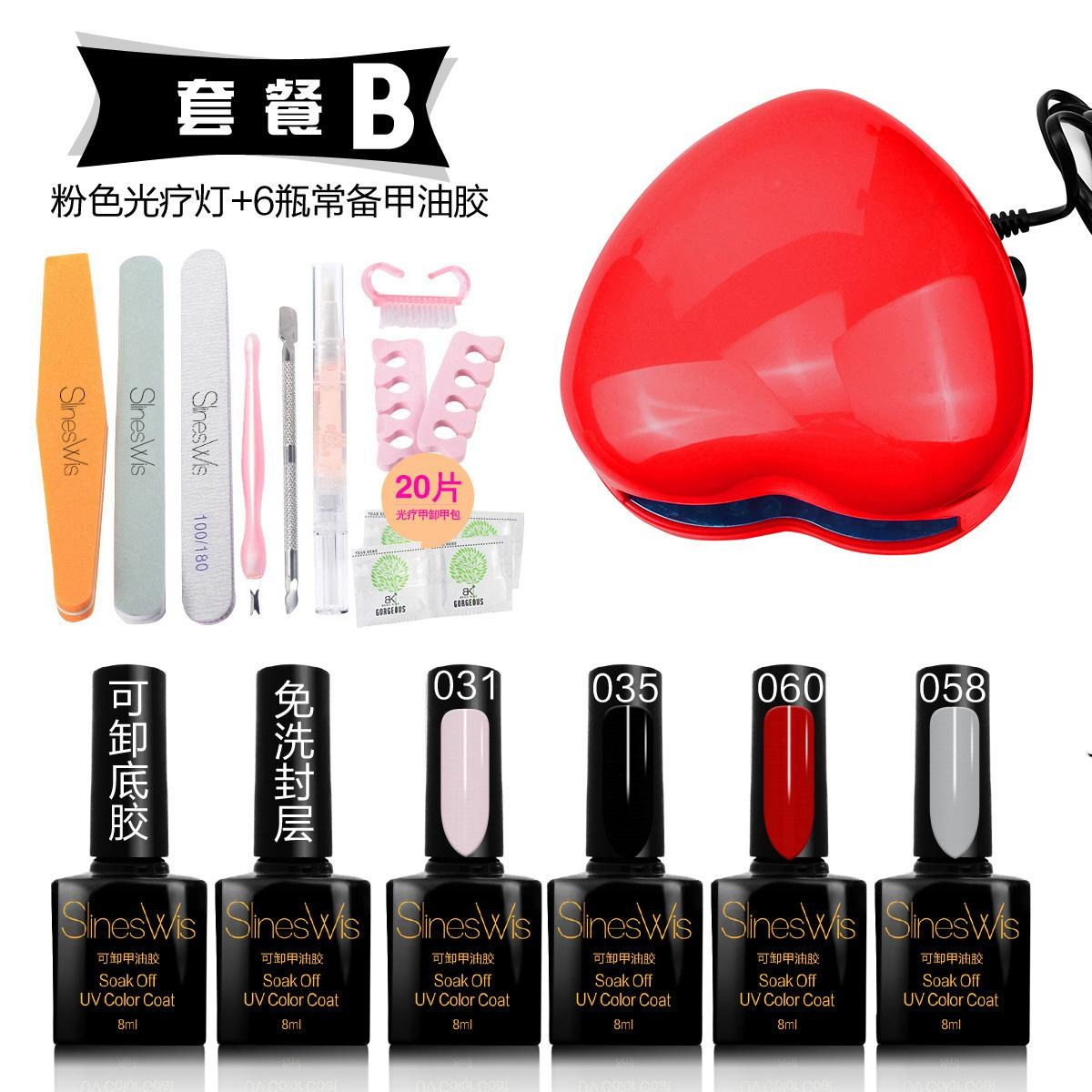 Set Manicure glue nail polish sticker lamp phototherapy rubber soles seal adhesive Manicure machine tool set