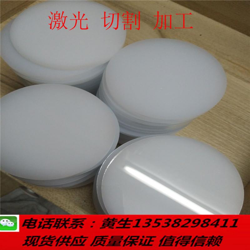 ความโปร่งใสสูงป้องกันไฟฟ้าสถิตแผ่นอะคริลิแก้วอินทรีย์ตามความต้องการ / กระบวนการ / เลเซอร์ / ตัด 1--30mm หนา