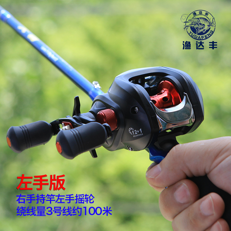 The metal droplets round shot road and hitting the raft fishing reel wheel magnetic brake wheel anti explosion water line