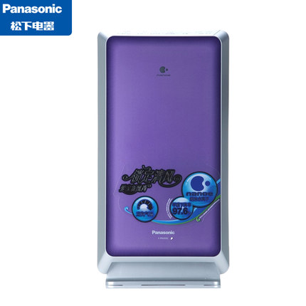 Panasonic air purifier F-PXH55C-V water ion high efficiency formaldehyde removal PM2.5 odor removal