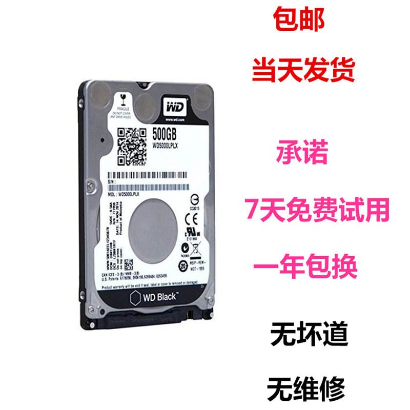 Der Notebook - festplatte SATA7200 500g serielle 2,5 - Zoll - festplatte zu 5400 rpm 168 Maschinen