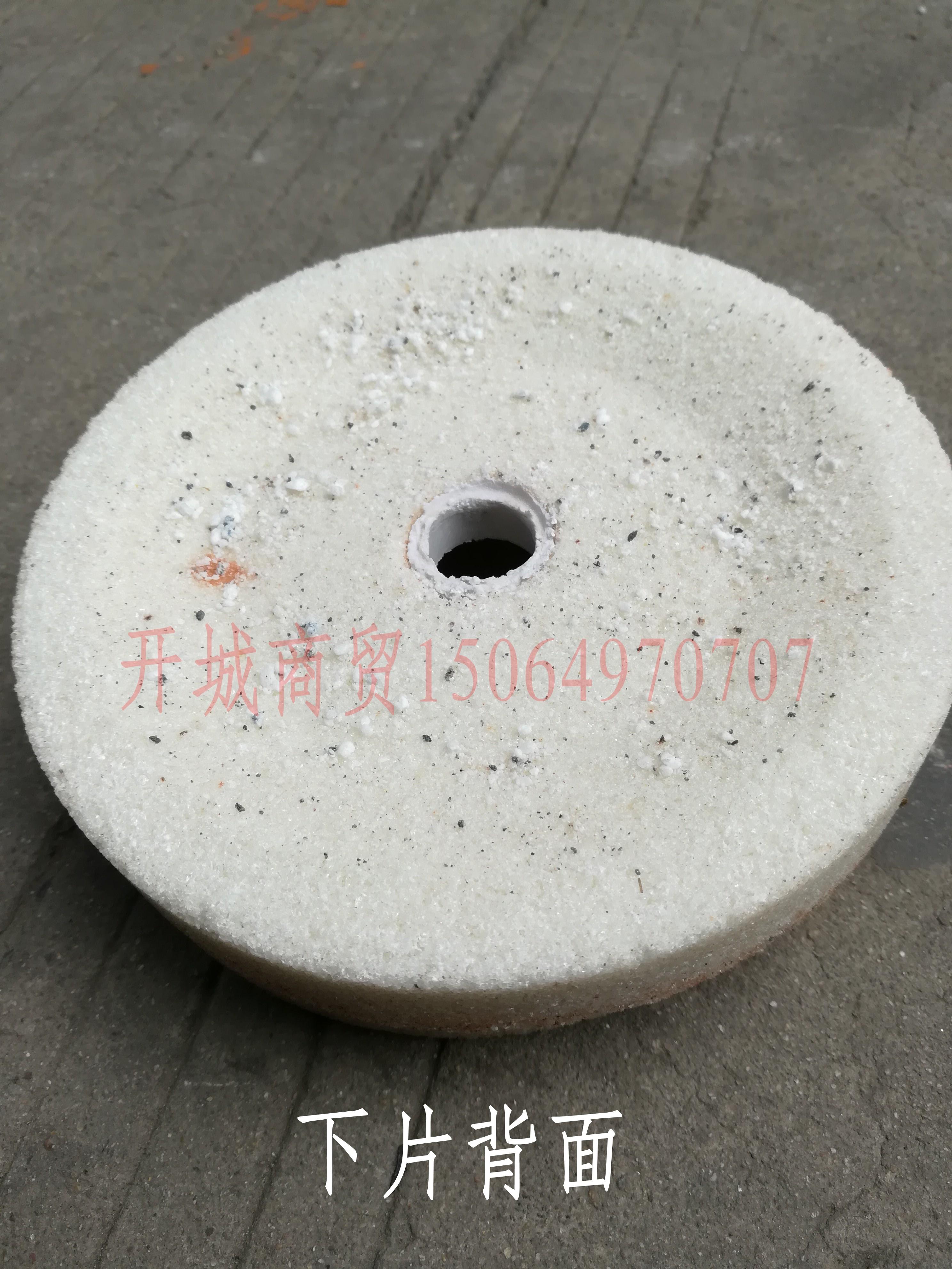 Liaoning Linghai moinho Branco Leite de soja máquina de acessórios rodas de esmeril disco de Roda 13 15 18