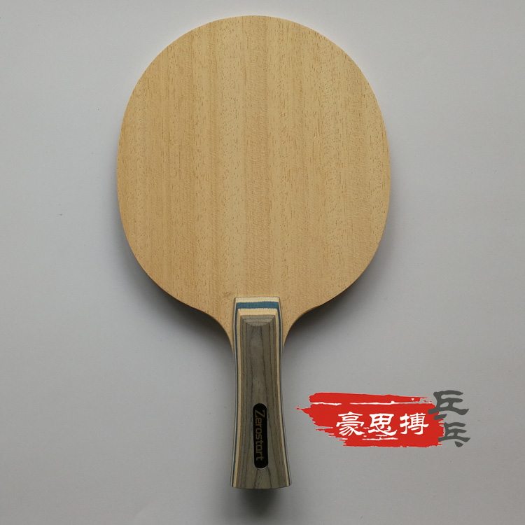Zerostart Butterfly King Classic Confucianism homestead complex rigid aromatic carbon table tennis table tennis racket
