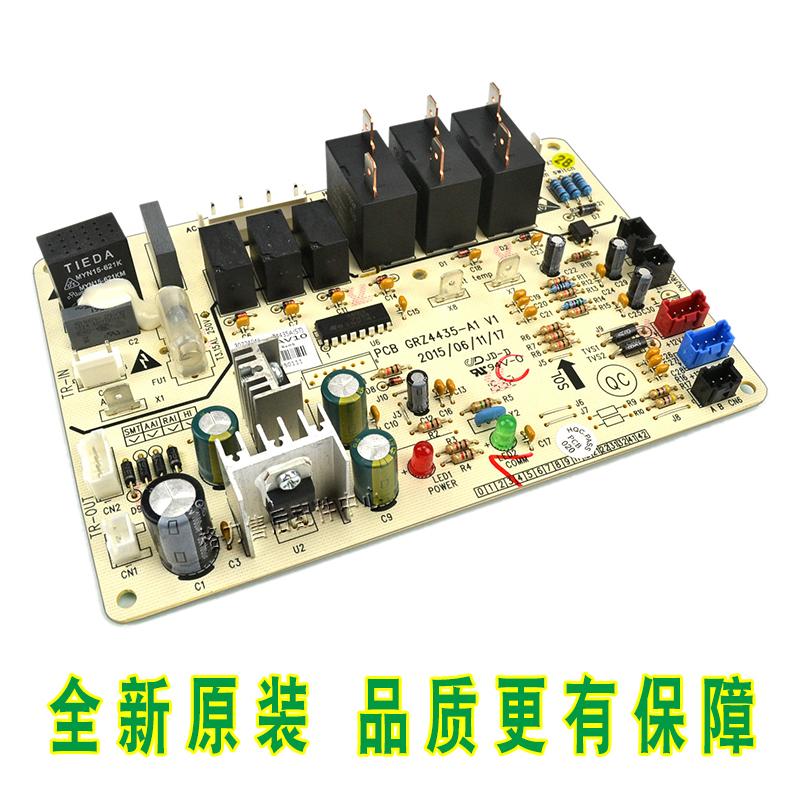 30224046 motherboard Z4435A GREE, GRZ4435-ST, Wind - Maschine - Vorstand bauteil