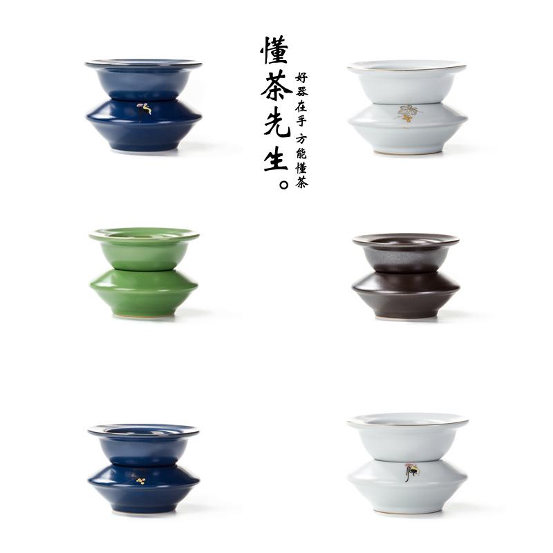 慧靜禪心月白茶漏組懂茶先生 家居日用陶瓷功夫茶具單品個人分體式濾網茶漏