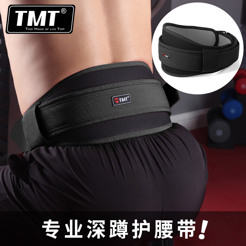 Fixed belt tractor, waist off fever, breathable elderly fitness training massage fixed squat belt