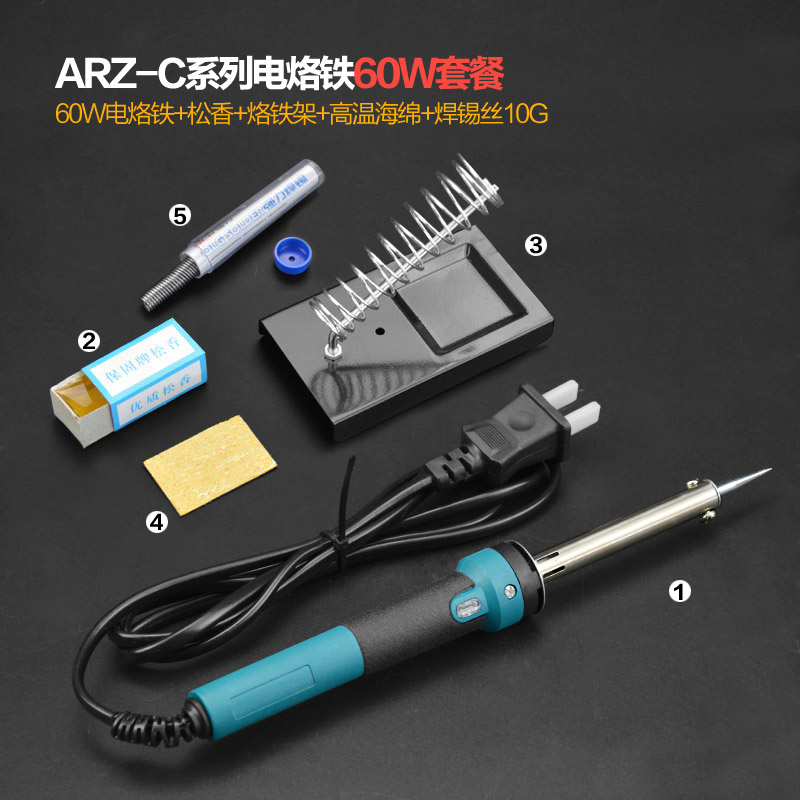 Electric soldering iron soldering welding pen set household thermostatic 60W30w solder grab bag mail about rate