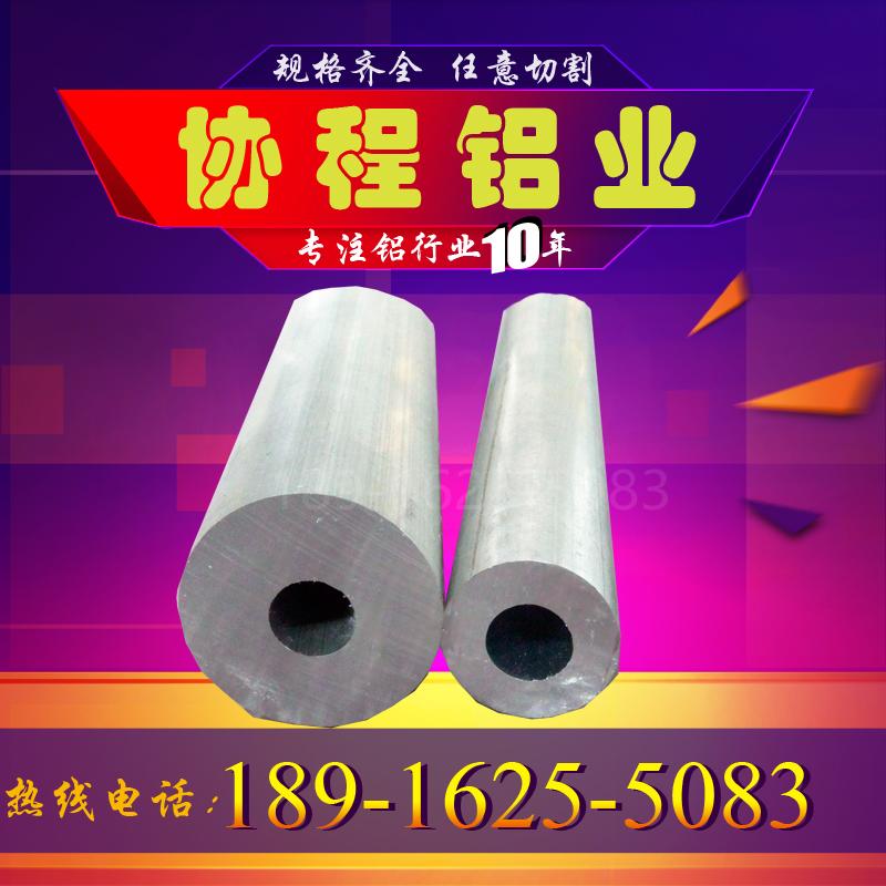 La vendita diretta 70752A126061 solido Alluminio Barre in Alluminio al tubo di Alluminio 6063505260823003 Fila