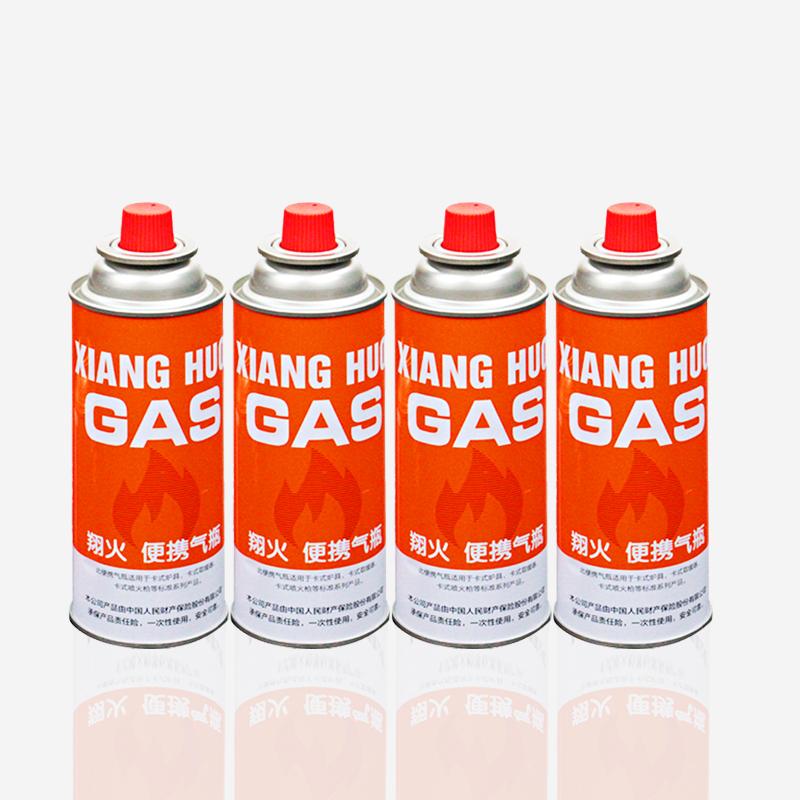 взрывобезопасное подлинной безопасности открытый портативный кассетный плита бензобак бак пикник плита газовая плита газовая плита баллонов