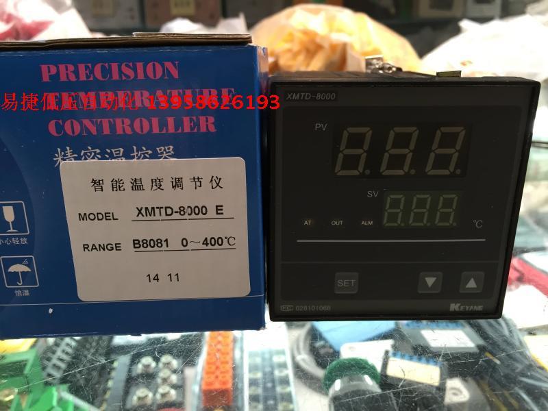 KEYANG Keyon XMTD-8000EXMTD-B8081 solide intelligent de régulation de la température de sortie de type E