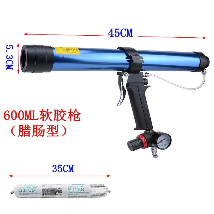 Pneumatic rubber gun, glass glue gun, silica gel gun, pneumatic rubber gun coating gun
