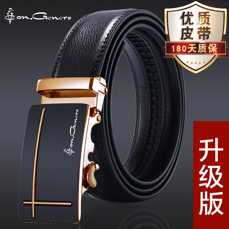 Cinturón de hombre - hombre de cierre automático de la primera capa de piel de Negocios de ocio de los jóvenes por la bolsa de hombres de mediana edad.