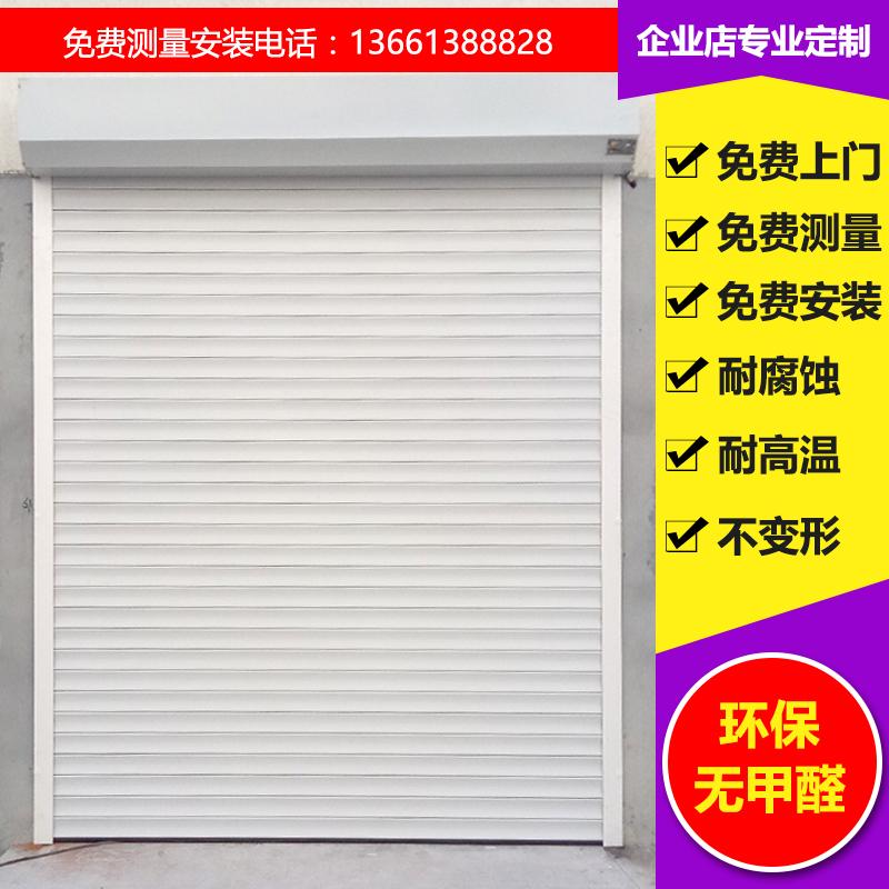 NeUe Werbe - Peking rollläden Europäische Elektro - Auto - diebstahl - shop - garage - Tor