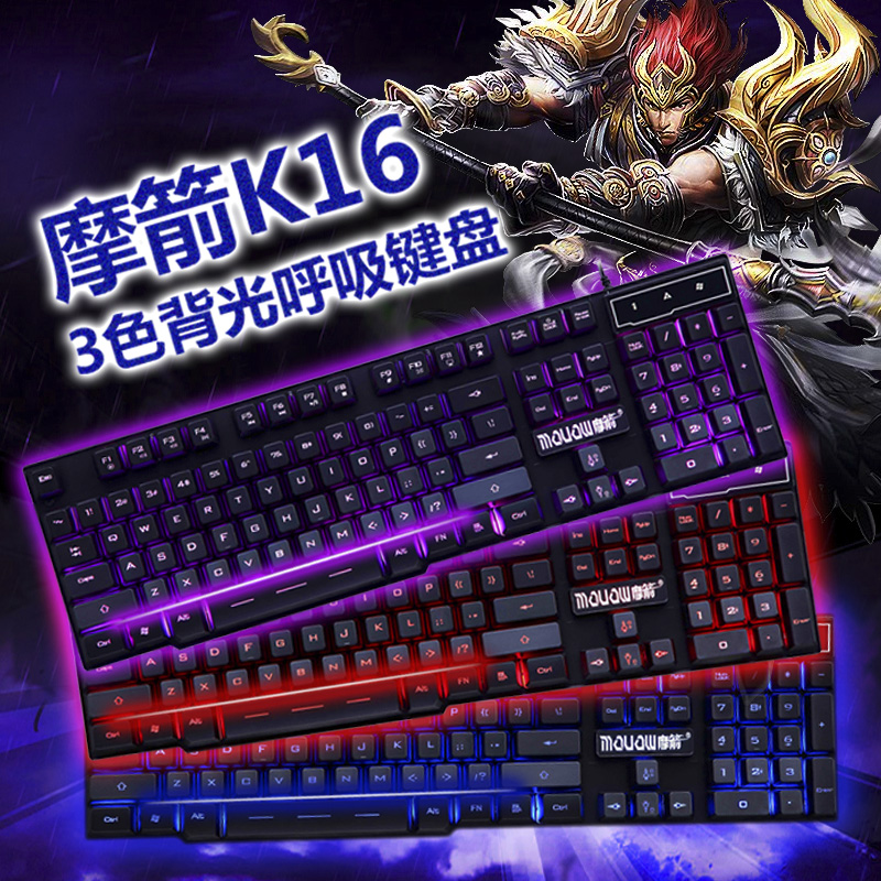 Game keyboard, mouse button, mouse set, luminous backlight, USB wired mechanical feel PS2 interface