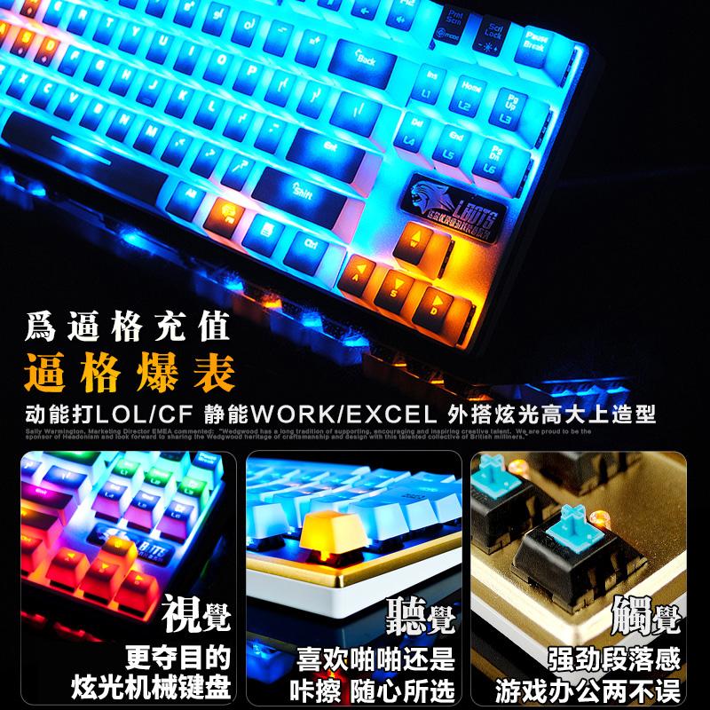 UN Piccolo negozio di Dahl e periferiche tastiera Meccanico DI MACCHINE / RGB controluce / tè Verde Rosso e Nero / condotto il gioco della tastiera