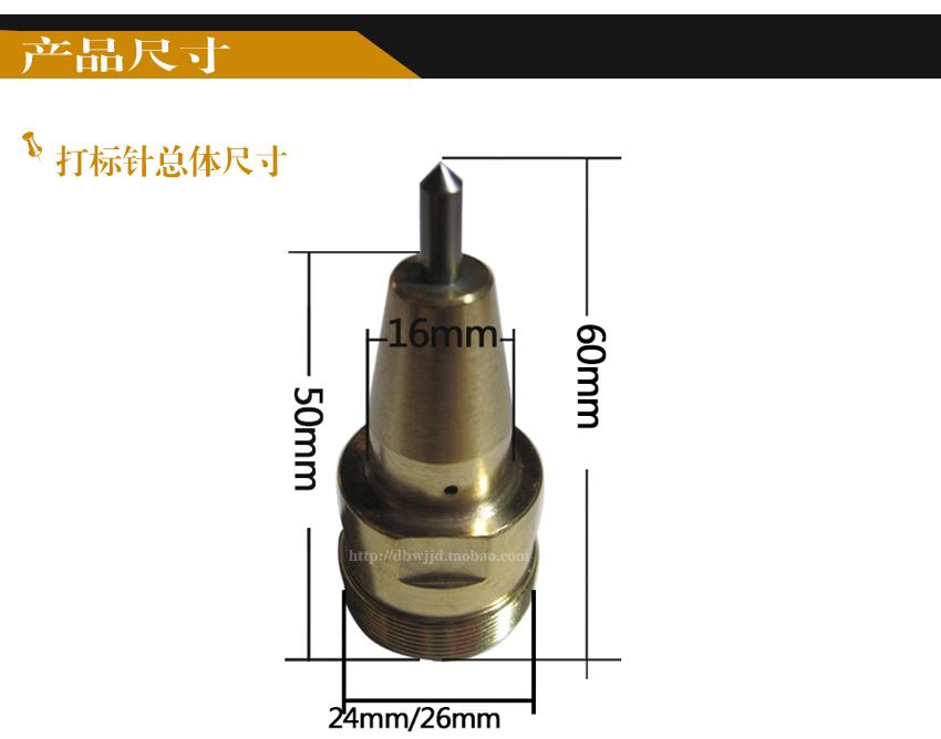 Tête en acier tungstène pneumatique aiguille en alliage de cuivre aiguille aiguille biseautée aiguille de l'aiguille