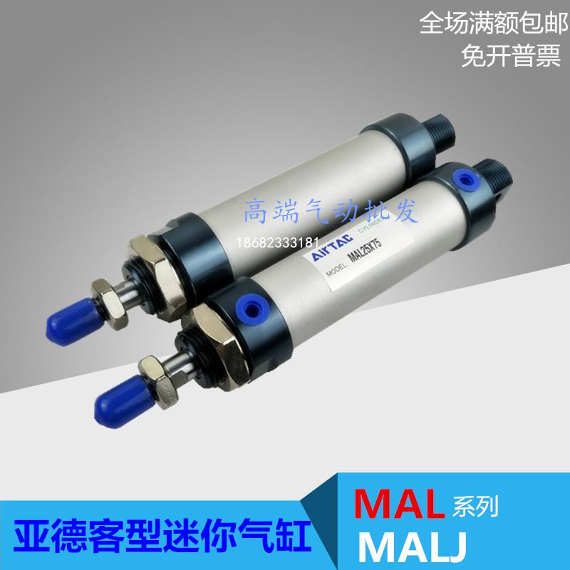 Mini MALJMAL25X20X40X50X75X100X125X150*200*225SCA AIRTAC cilindro