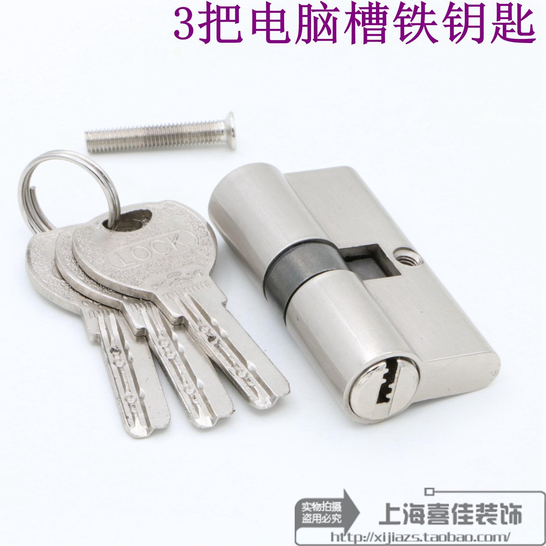 Non incastrare Porta Il corpo della serratura Lingua bile la chiave di Vetro di tipo I con una porta di Vetro a serratura Centrale posta all'interno di un Pacchetto di 60 mm