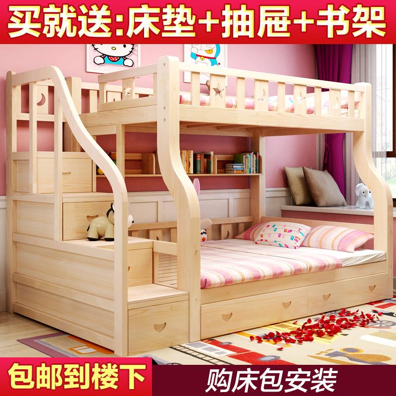 Alle Holz - Bett Bett auf dem hochbett zwei schichten unter erwachsenen Kinder aus dem Fenster auf dem Bett der Mutter - Mutter - Tochter - Bett.
