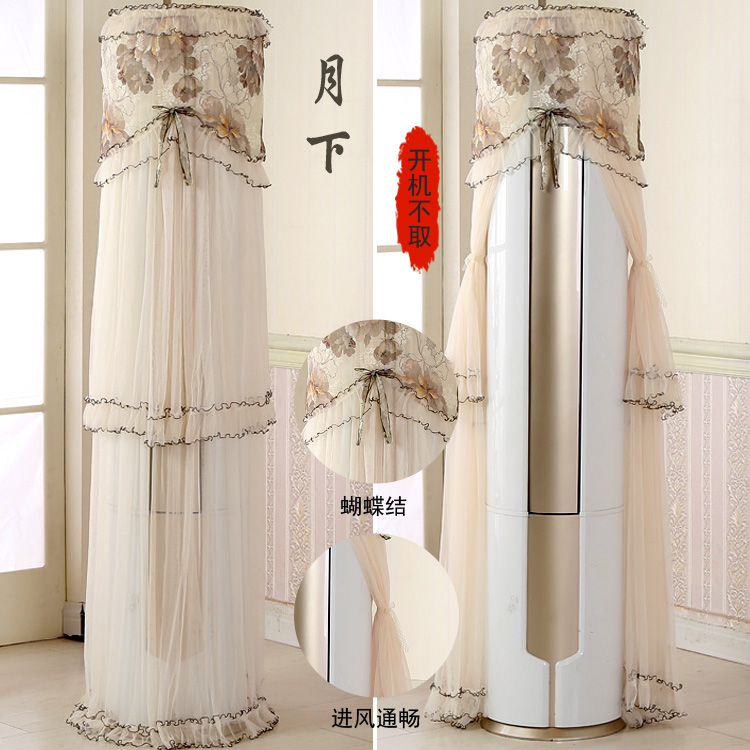 GREE, klimaanlage, Decken guiji 3P Chigo vertikale zylindrischen runde schönheit haier zylinder Staub Reihe