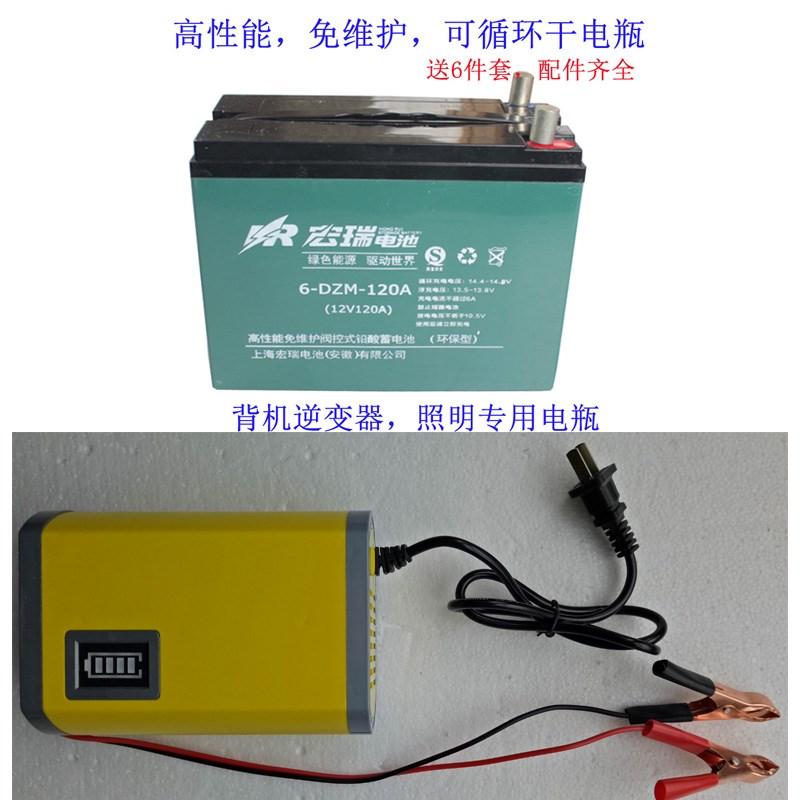 12V14AH Rociador contra incendios de la batería de almacenamiento principal de UPS de alumbrado de emergencia de 12 voltios de 14.
