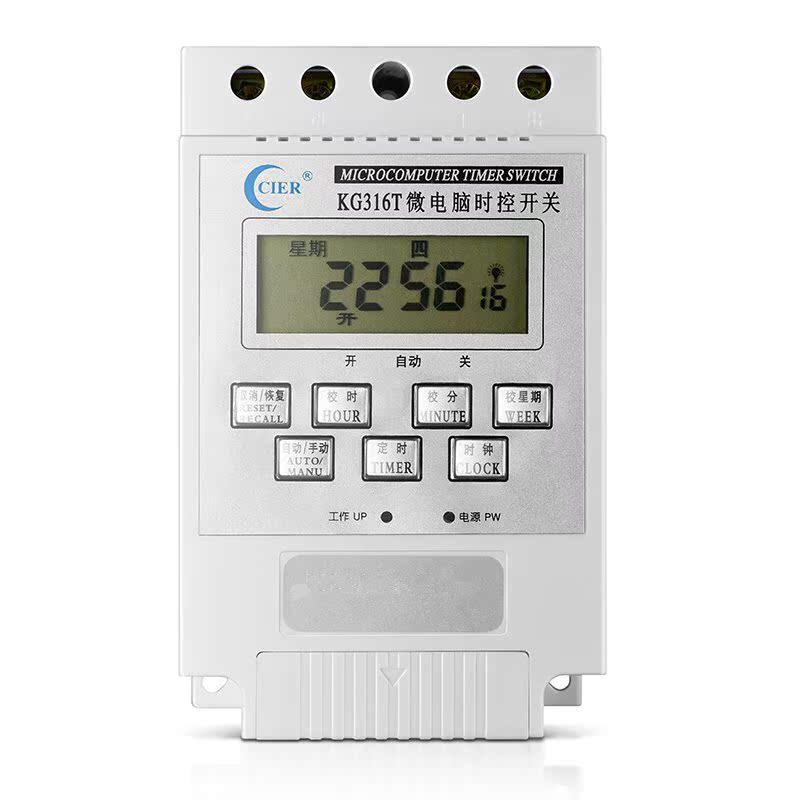 2017or circuito electrónico controlador de tiempo de ciclo de un interruptor de corriente.