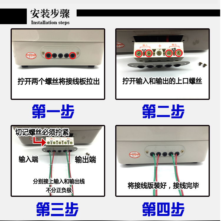 Air conditioner regulator 220V automatic home 15000w stabilized voltage power supply, 15Kw computer single-phase AC voltage regulator