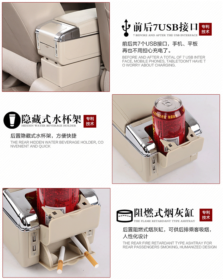 Futian ère Aoling MRT Yu Ling vq1 accoudoir Yu Ling v1v5 la boîte d'accessoires de remontage de wagons ELISA Kit