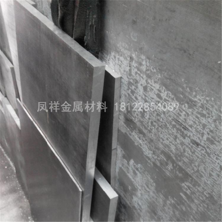 IL Braccio di Alluminio di Alluminio di Alluminio in Lega di Alluminio, a bordo di un quartetto 60616063-t6 appartamento di Alluminio della Piazza di Alluminio Barre personalizzata in trasformazione
