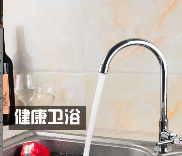 Special offer kitchen faucet copper ceramic core vertical single tap vegetable washing basin wash basin can be rotated