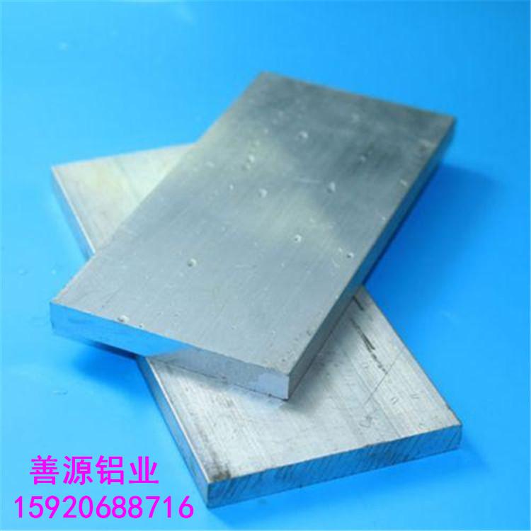 Una Fila di Alluminio in Lega di Alluminio 6061 bloccare la Lavorazione di Alluminio 3mm5mm personalizzare il taglio Laser