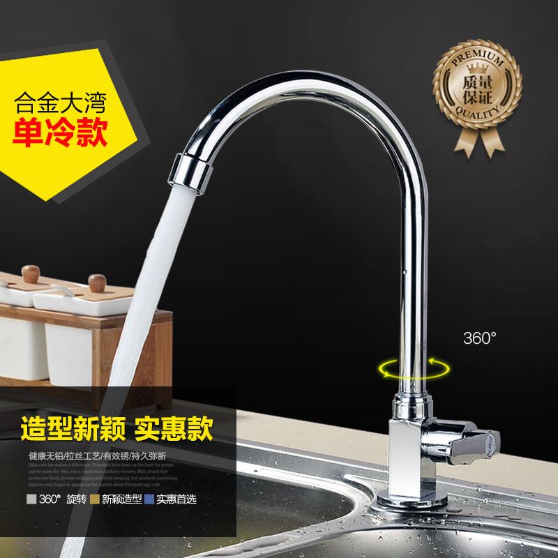 водата студена вода от кухнята на бара за почистване на мед, една студена вода, студен душ топла вода от чешмата.