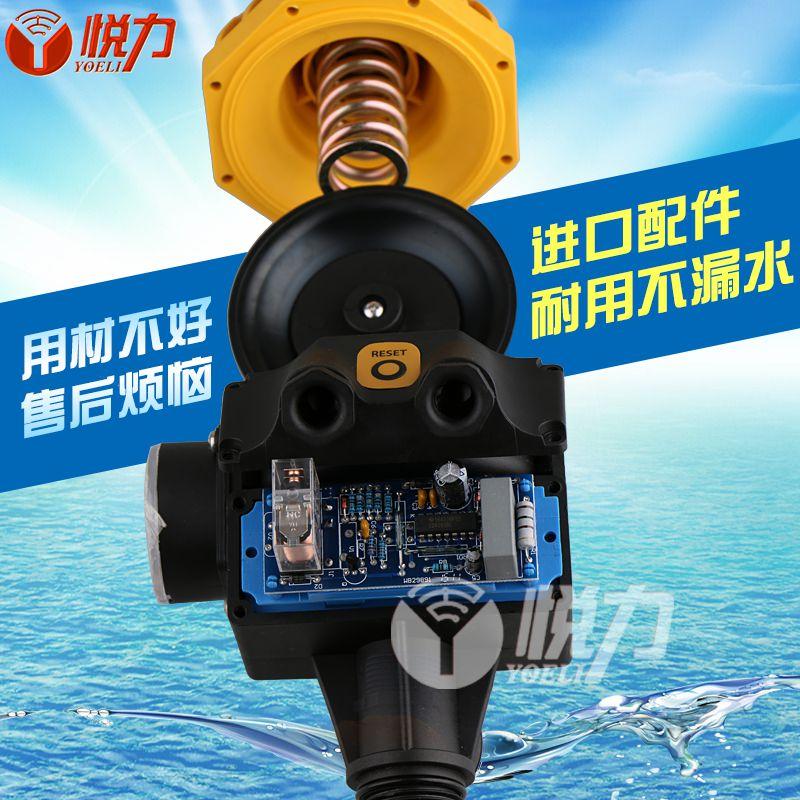 Pumpen Wasser fließen elektronische schalter Druck 0v Druck - controller der 22 vollautomatische Pumpe automatische Druck intelligente