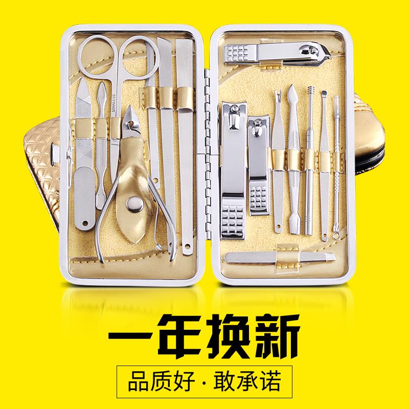 Tagliaunghie rivestiti in Germania gli Le forbicine per unghie di strumenti Pedicure tagliaunghie earpick Set di coltelli di Manicure.