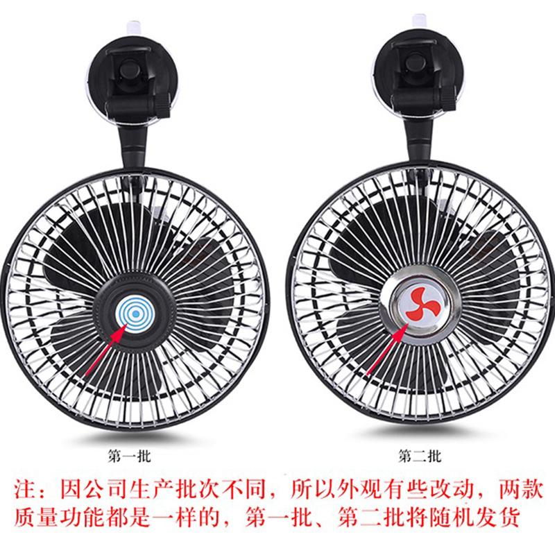 Grande fã de Carros caminhões 24V para 12V carro Ventosa de Vento ventilador de refrigeração Grande V Vento Forte
