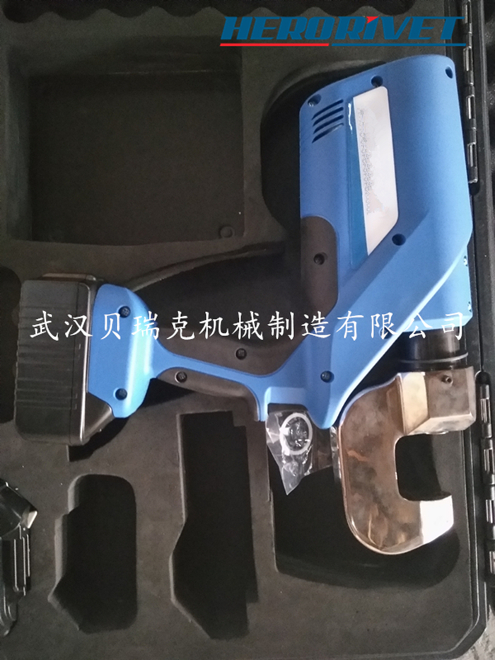 Multi function electric riveting gun rechargeable rivet gun