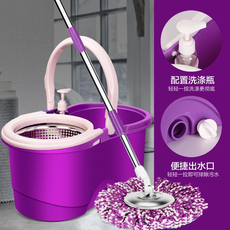 El cubo de la fregona de doble tracción de la mano de la conducción automática de secado y deshidratación de manos libres para el lavado de arrastre de acero inoxidable