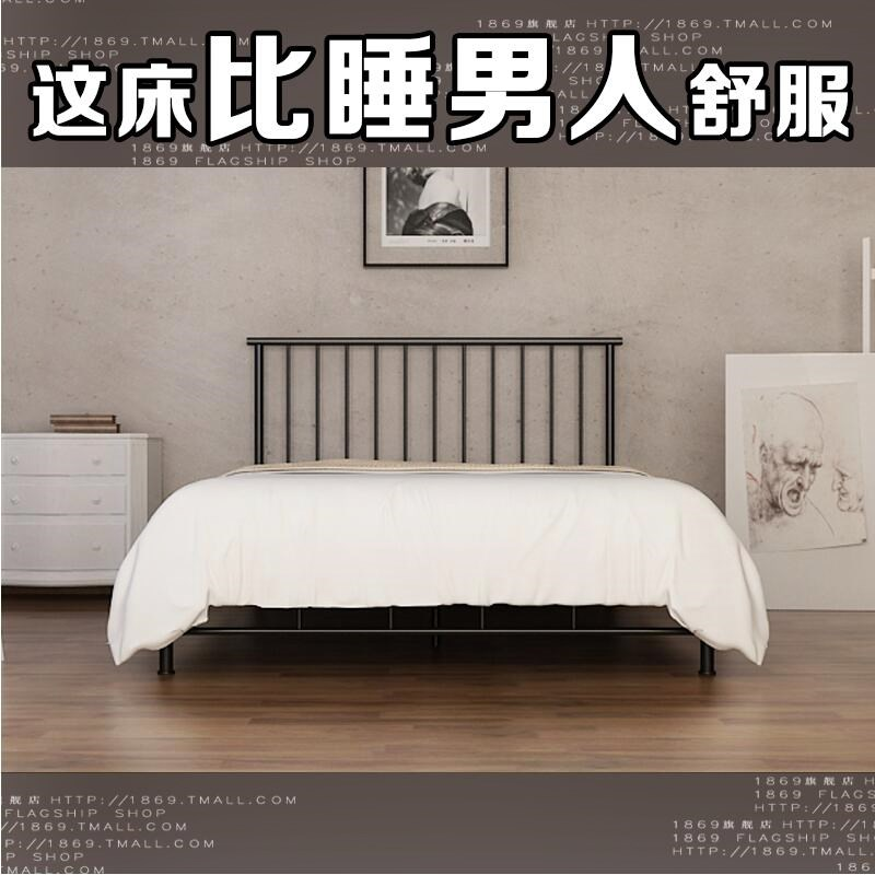 Simple double bed bed bed European Princess metal 1.8 single 1.5 meters iron bedstead 1.2 children W010 iron