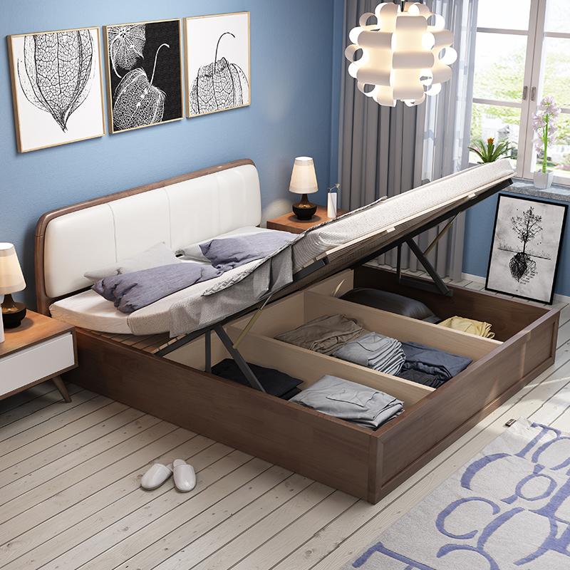 Nordic wood bed oak bed, modern simple 1.5m1.8 meters, Japanese double bed, soft master bedroom wedding furniture