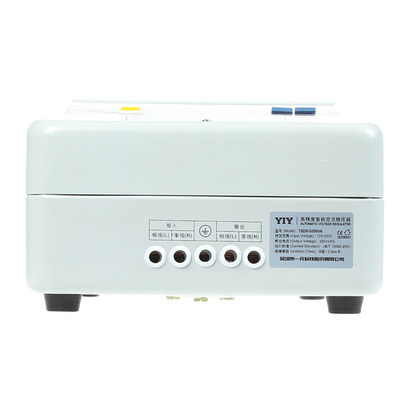 Shipping the new color TSD-5000VA motor type AC voltage regulator 220V automatic high precision pressure regulator 5KW