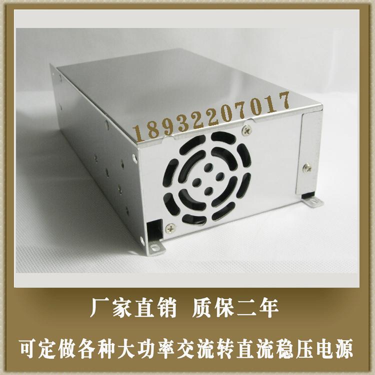0-25V40A ρυθμιζόμενο διακόπτη ισχύος κινητήρα για τροφοδοσία ισχύος 1000 δοκιμής συνεχούς ρεύματος