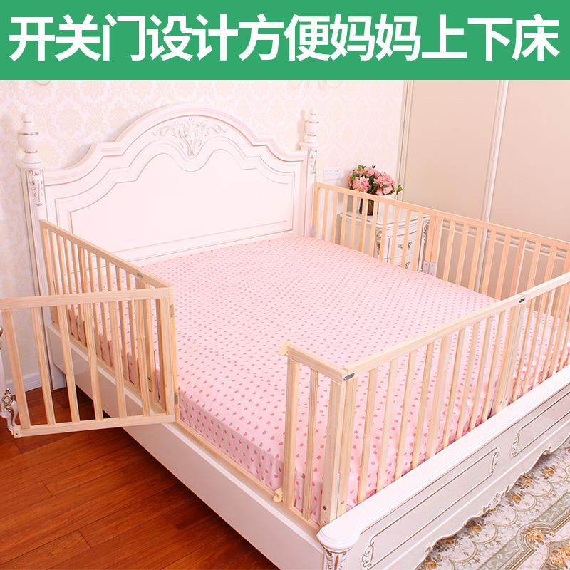 Μεγάλο κρεβάτι φράχτη κρεβάτι τοίχο το μωρό να αποτρέψει το μωρό από το κρεβάτι του παιδιού τα ξύλινα κιγκλίδωμα General 51 μωρό