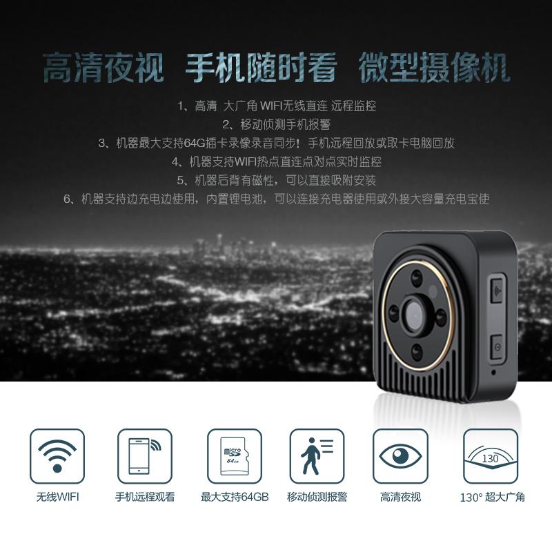 كاميرا مصغرة واي فاي الهاتف عن بعد لاسلكية عالية الوضوح للرؤية الليلية في الهواء الطلق صغيرة جدا ميني رئيس شبكة رصد الشبح