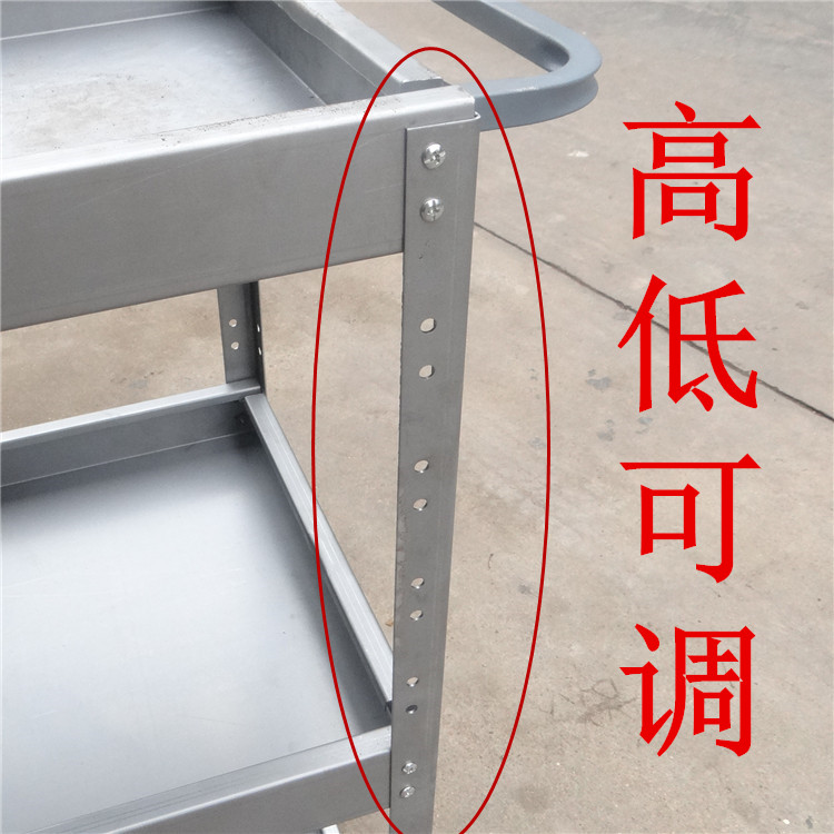 The three-tier vehicle workshop hardware parts aftermarket maintenance cabinet shelf thickened hand push type multifunctional special distribution