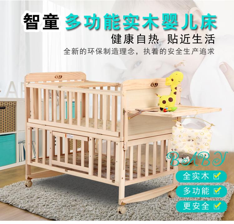 πώληση προϊόντων νέα ονάδα μωρό κρεβάτι ξύλο χωρίς μπογιά λίκνο πτυσσόμενο κρεβάτι με ρυθμιζόμενο ύψος νέα και κρεβάτι.