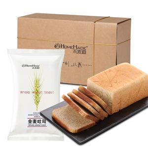 全麦面包吐司无蔗糖无油黑麦低脂代餐粗粮饱腹健身早餐整箱零食品