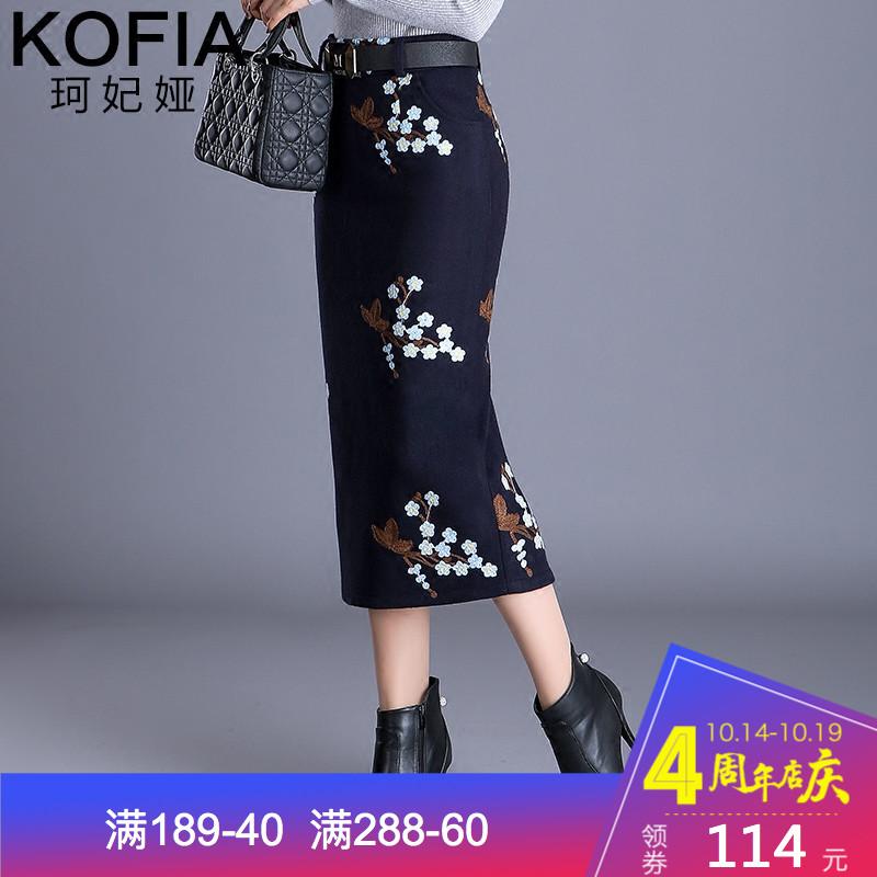 毛呢鉛筆裙包臀裙女秋鼕2017韓版高腰印花性感顯瘦後開叉包臀長裙