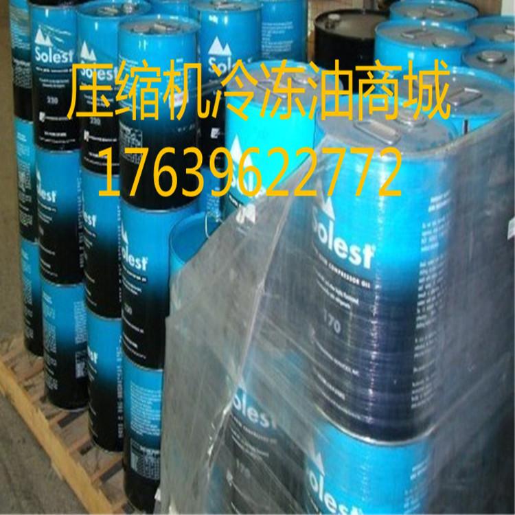 Das Leben von öl - VPI) Solest170. kältemittel kompressor öl Solest220
