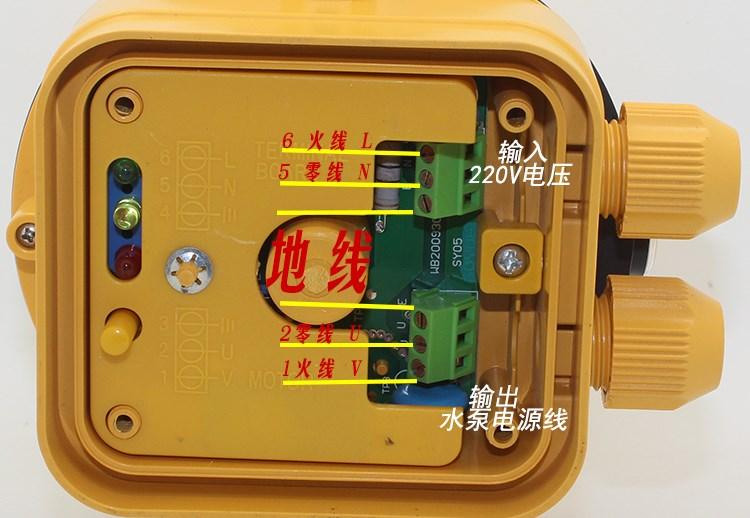 бустерный насос воды, защиты интеллектуальных электронных давление воды переключатель регулятора давления автоматический регулятор