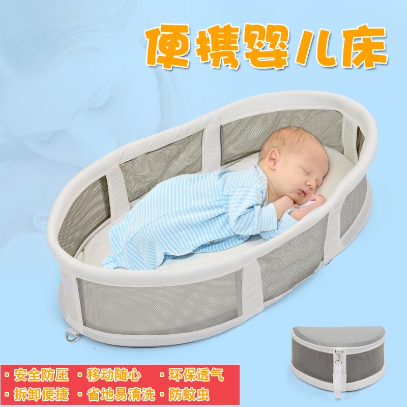 νεογέννητα μικρό κρεβάτι μωρό κοιμάται κρεβάτι CMT ββ καλάθι τα ταξίδια στο κρεβάτι εξαγωγές πτυσσόμενο κρεβάτι.